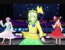 【COM3D2 ダンス動画】 Luminous moment feat.博麗霊夢、古明地こいし、古明地さとり (カスタムオーダーメイド3D2より)