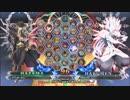 【五井チャリ】0414BBCF2 まち(HZ) VS ワタッコウ( ◇)pu
