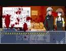 【クトゥルフ神話TRPG】「亞書」08冊目【リプレイ動画】