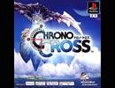 「ゲームソング 1曲FULL」  ★クロノ・クロス  「RADICAL DREAMERS ~盗めない宝石~」(ED)