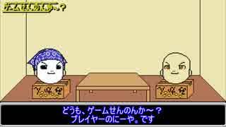 【Factorio】ゲームせんのんか~?part.1_2【ゆっくり実況】