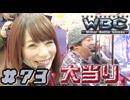 パチンコ必勝本 CLIMAX WBC~Writer Battle Climax~#73