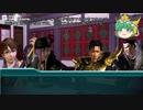 【真・三國無双6Empires】健一族だョ!40人集合!ゆっくり実況プレイ Part12(前編)