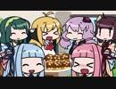 【琴葉姉妹誕生祭2018】琴葉姉妹のなんでやねんTakoyaki【歌うボイスロイド】