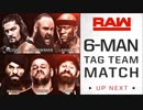 【WWE】レインズ&ストローマン&ラシュリーvsゼイン&オーウェンス&マハル【RAW 4.30】