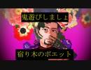 【金カムMMD】尾形上等兵と花沢少尉はメリーバッドエンド?【ネタバレ】