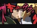 歌の後にオルガ・イツカ2 thumbnail