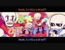 【手描きUndertale】Childish War ver_ Sans & Papyrus【おこちゃま戦争】