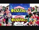 【✧乃音】 ODD FUTURE - My Hero Academia S3 OP 【歌ってみた】