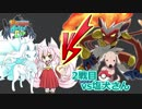 【ポケモンUSM】巫女服九尾の往く!実況者大会。Photon_Delta_Cup② vs 塩犬