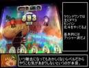 メダゲー紹介23『マジカルシューター』