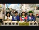 いわて希望チャンネル【第49回】平成30年4月29日放送(第二部 岩手の超魅力PR編)
