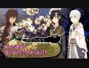 【刀剣COCリプレイ】伊達組が行く「花札と桜の里」【前編】