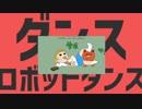 さぼ…サボットサボ神