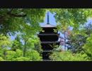 新緑の京都(2018/4/28~29)