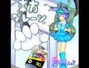 【東方自作ボーカルアレンジ】Killer Piece【PureCrystal】 thumbnail