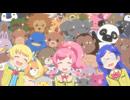 第16位:キラッとプリ☆チャン 第5話「ガッツでアツくなってみた!」 thumbnail
