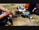 浪岡湿生花園で視聴者様と初コラボキャンプ その1