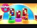 【◎7時間目×】伝説のサーカス団への道【Wii Party U】