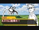 【社会科教材】GM鶴と大包平のウンババ【TRPG】