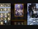 【人狼J】サイコリベンジ編 殺戮部屋9《おバカで考えるの苦手な人がする人狼》