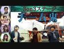 【仮面女子】エクストリームバトスピ #45【賞金100万円】