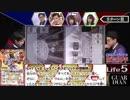 【仮面女子】エクストリームバトスピ #48【賞金100万円】