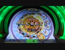 ローベッターがツナガロッタでJACKPOTを目指す動画 PART4