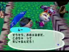 ◆どうぶつの森e+ 実況プレイ◆part48