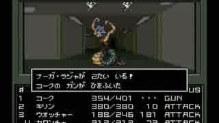 【真・女神転生I】初見実況プレイ89