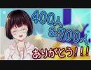 ◇004【ひもの語り】チャンネル登録ありがとう&オススメゲームの紹介の紹介