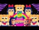 Let's POP Together(12inch Edit)