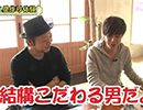 嵐・梅屋のスロッターズ☆ジャーニー #461【無料サンプル】