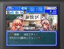 【艦これ×パワプロクンポケット】カンコレクンポケット・Mk2(中)