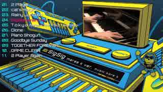 【maras k】 Beat Piano Music3 クロスフェードの動画 【kors k × まらしぃ】