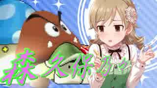【MUGEN】凶悪キャラオンリー!狂中位タッグサバイバル!Part34(D-4)
