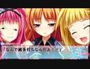 【エロゲアフレコプレイ】恋愛0キロメートルPart3【体験版】