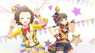 【デレステMV】Twin☆くるっ★テール【佐久間まゆ&難波笑美】