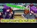 【QMAXIV】ミューと賢決闘者を目指す ~2限目~【kohnataシリーズ】