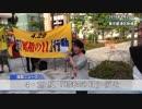 天皇制って、差別の象徴だって、知ってた!反『昭和の日』デモ
