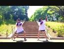 【小桜】はやくそれになりたい! 踊ってみた【折鈴】