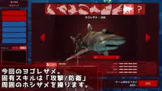 【Depth】歴戦イタチザメの戦略考察 2枚目【字幕実況】