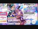 【バトラ】バンドリガチャ(2018/05/03)