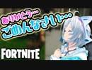 【FORTNITE】シロが最後に出会ったのは…【dance】