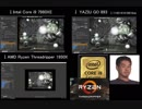 "新CPU""YAZIU GO 893"""