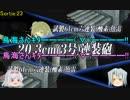 サティスファクション鎮守府の日常 Turn04 2018年冬イベE4