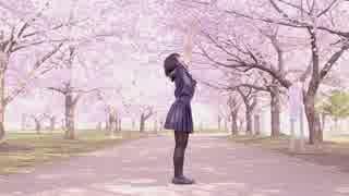 【ポテソ】桜色タイムカプセル 【踊ってみた】
