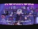 【音源フルアレンジ】ロキ/まーちゃん×Siv.【歌ってみた】