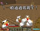 【Minecraft実況】メイドさんと魔法の楽園【メル667】part12