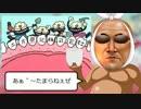 土方県北株式会社.mp4